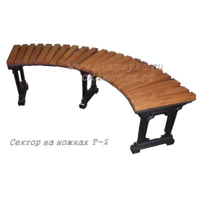 секторные скамейки