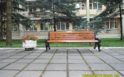Санаторий в Подмосковье
